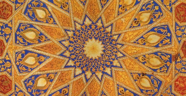 17 Best images about Islamic Art on Pinterest | Iran, Blue mosque ...