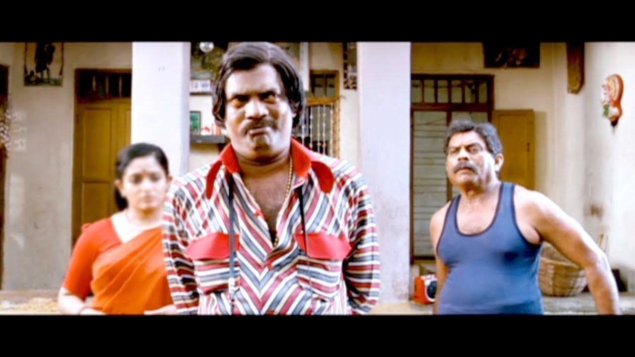 Awesome Best Malayalam Comedy Malayalam Movie Comedy Scenes Malayalam Film Funny Videos