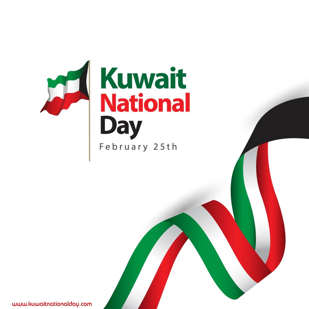 Happy Kuwait National Day Images 2020 With Images Kuwait