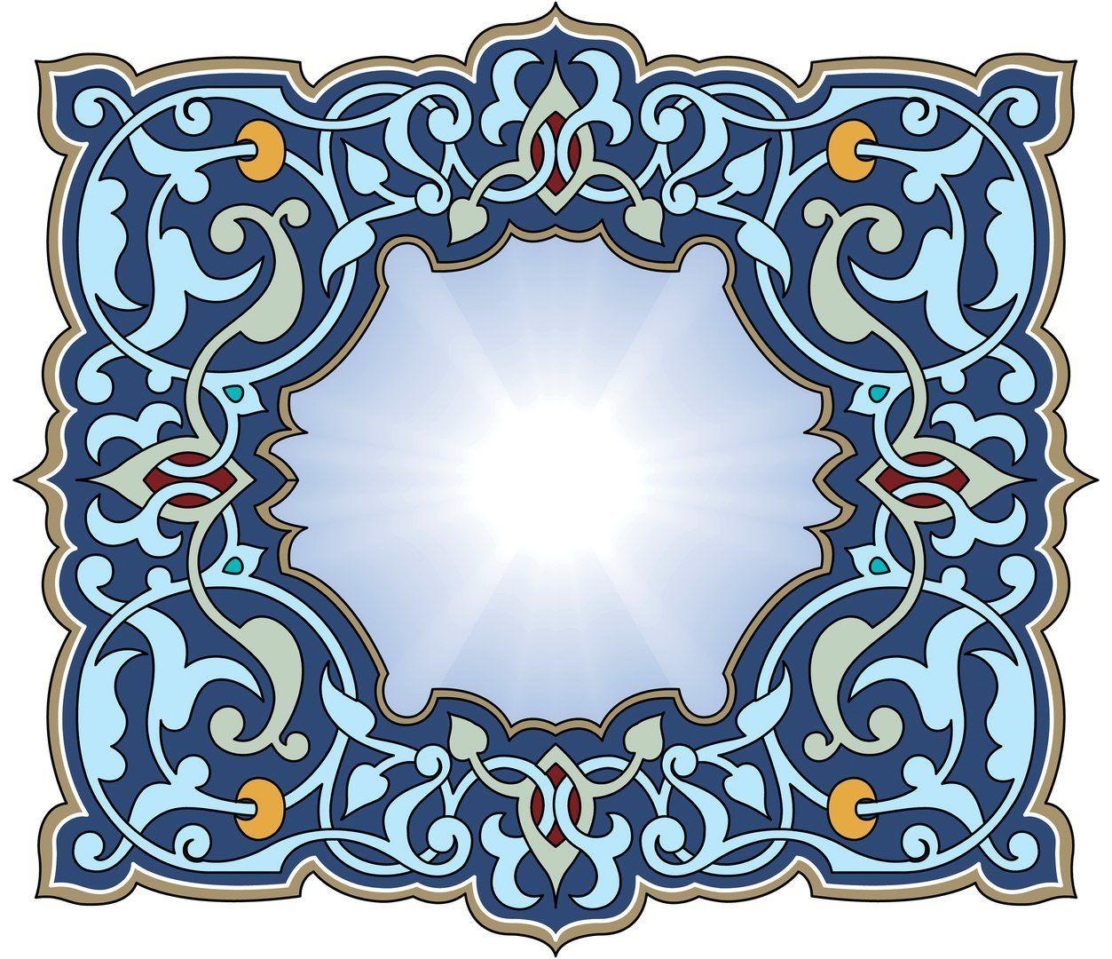 Одноклассники | Исламские узоры, Арабский узор, Арабское ...