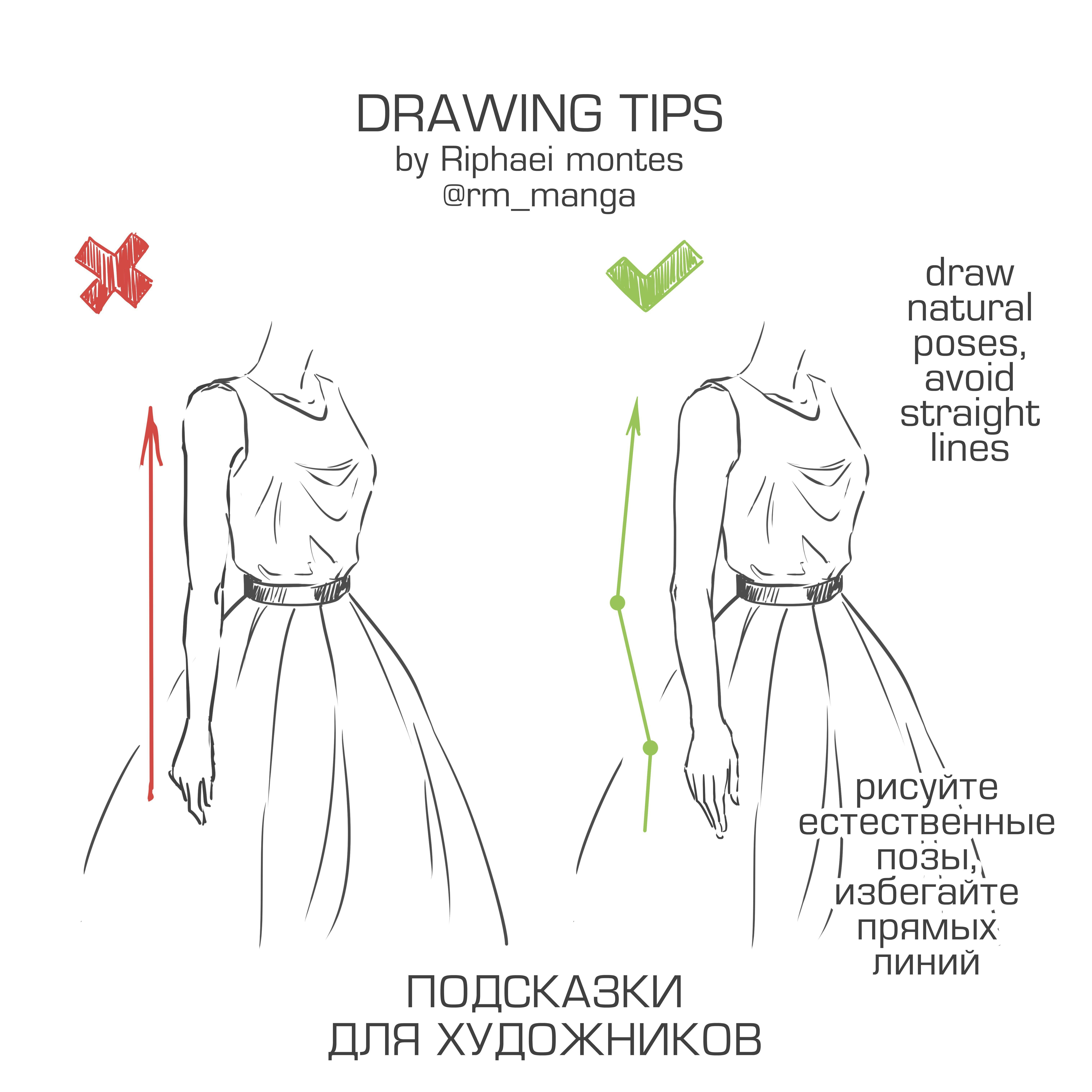 Cartoon Drawing Tips for Kids | Zeichnen, Zeichnungen und ...