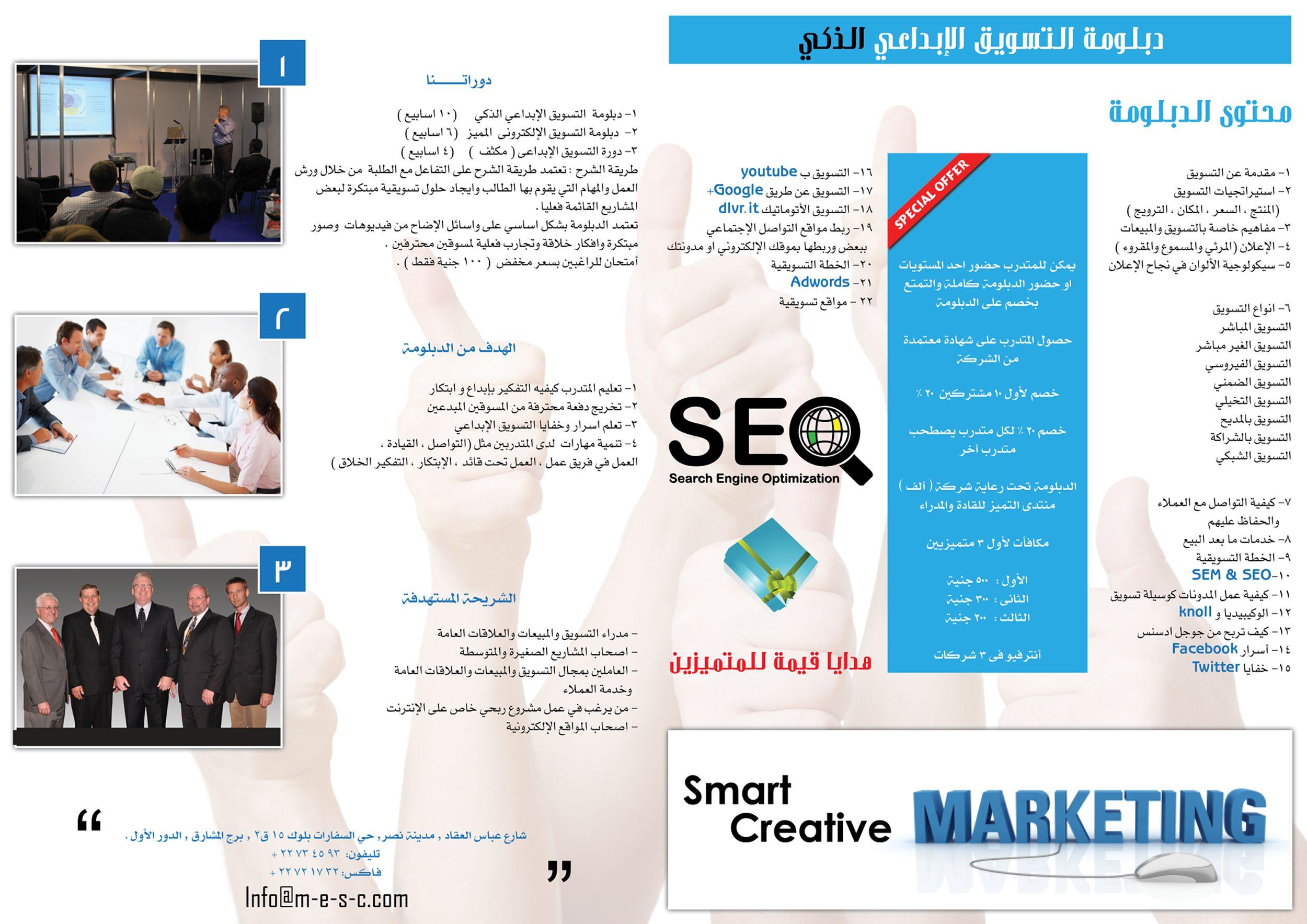Designs Design Http M E S C Com En Optimization Search Engine Optimization Search Engine