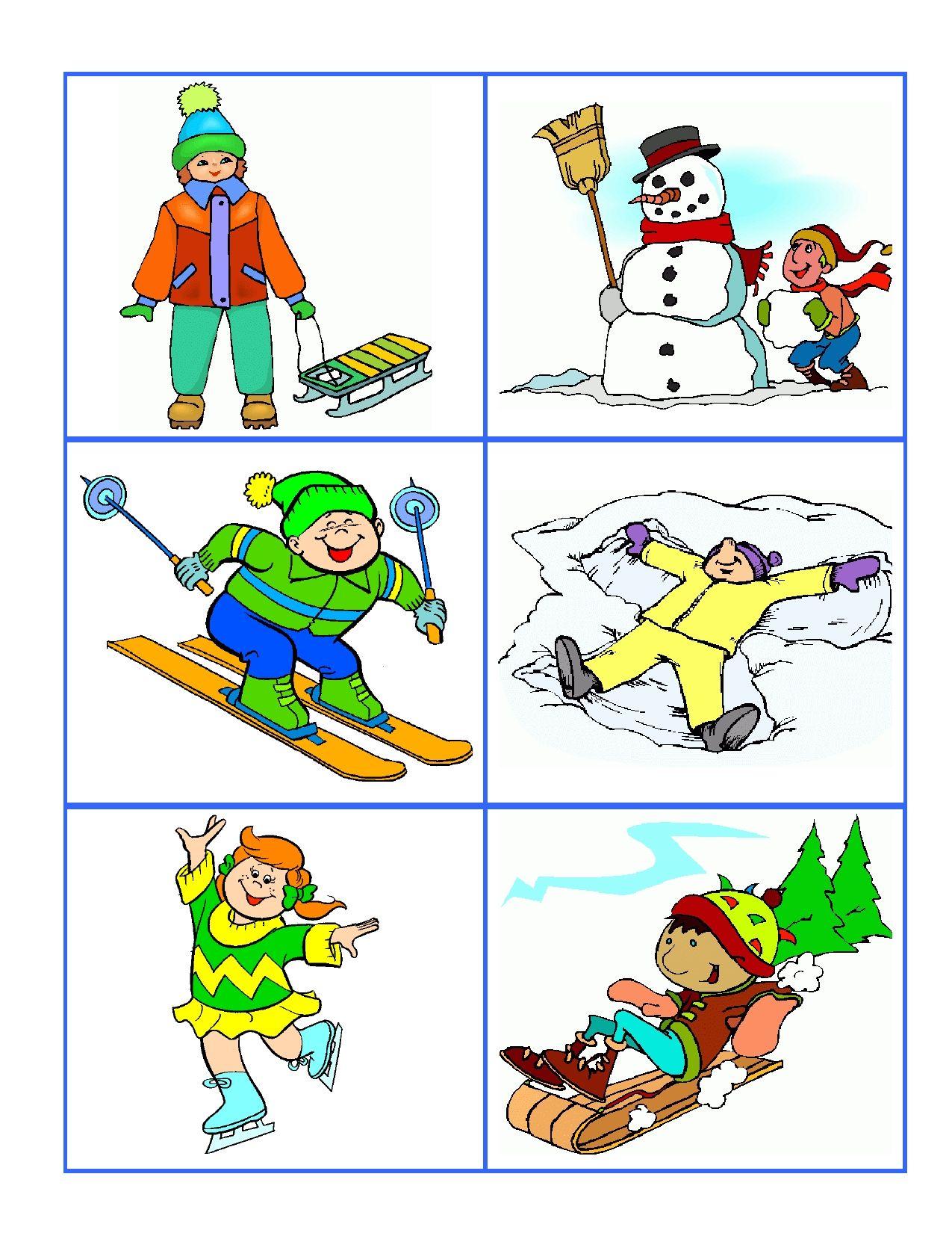 May Worksheet Preschool