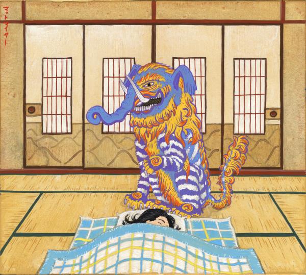English Baku Matthewmeyer Net Japanese Mythology Japanese Folklore Baku