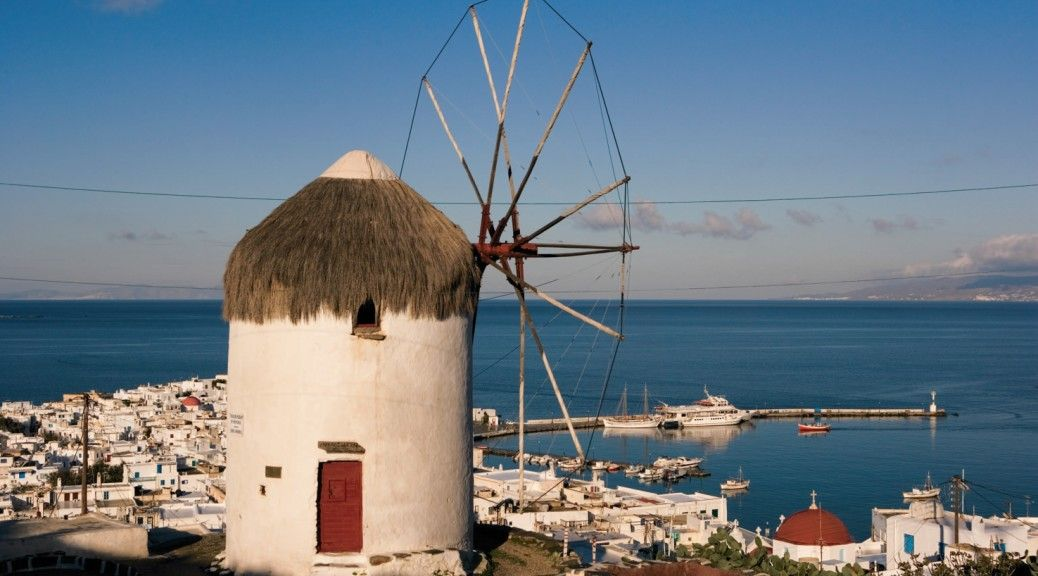 Windmills in Mykonos, Greece.