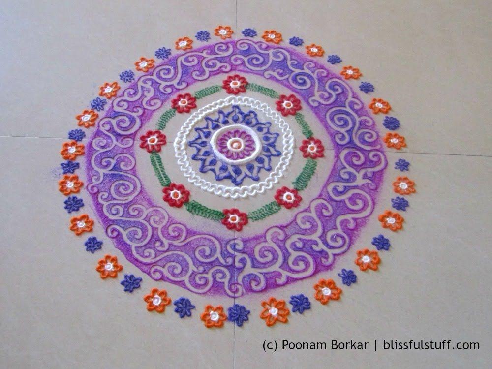 Easy free hand rangoli design | Creative and unique rangoli design | Poonam Borkar Rangoli Designs - YouTube