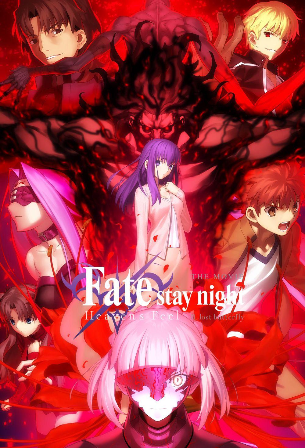 Amor En Fin Movie Online anime movie review: 'fate/stay night: heavens feel ii: lost