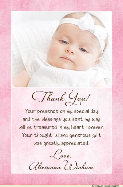 Christening Baptism Photo Thank You Card Baby Girl Blaise
