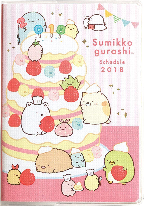 Pocket San-X Sumikko Gurashi 2020 Schedule planner book Sumikko Gurashi
