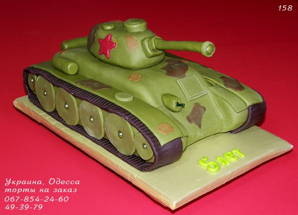 фото торты в виде танка