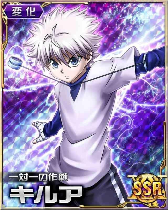 New Killua card!   Hunter anime, Killua, Anime