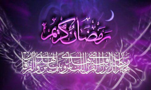 إمساكية رمضان 2017 في مصر تبعا لمعهد البحوث الفلكية عدد ساعات الصيام ومواقيت الصلاة Neon Signs Neon Entertaining