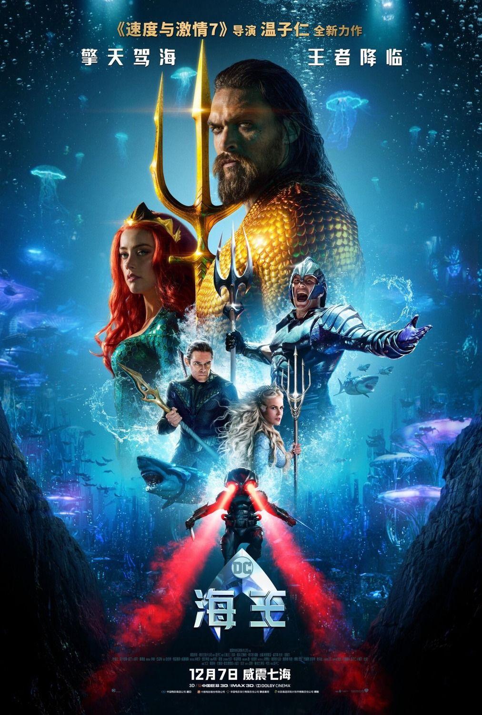 Aquaman Movie Hindi Free Download Gong Syimi