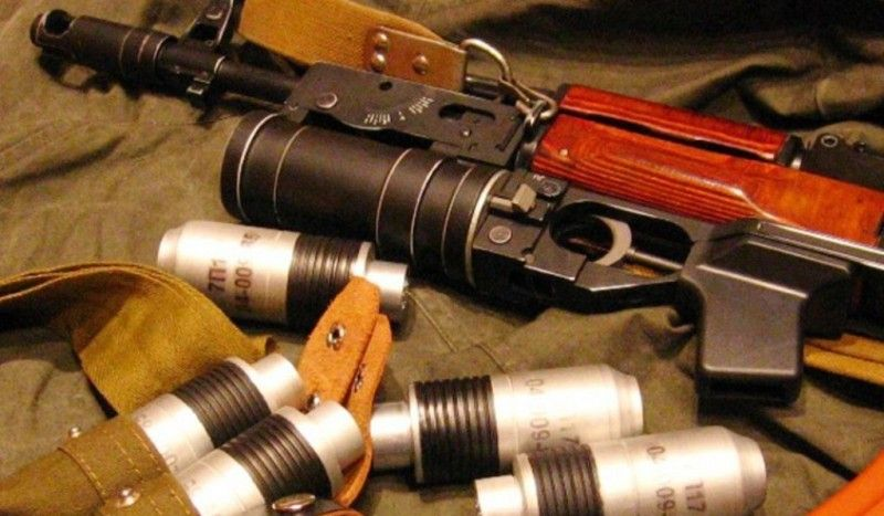 """Képtalálat a következőre: """"ГП-25 - kép"""""""