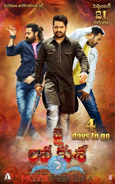 Bhoothnath Returns Telugu Pdf Free Download