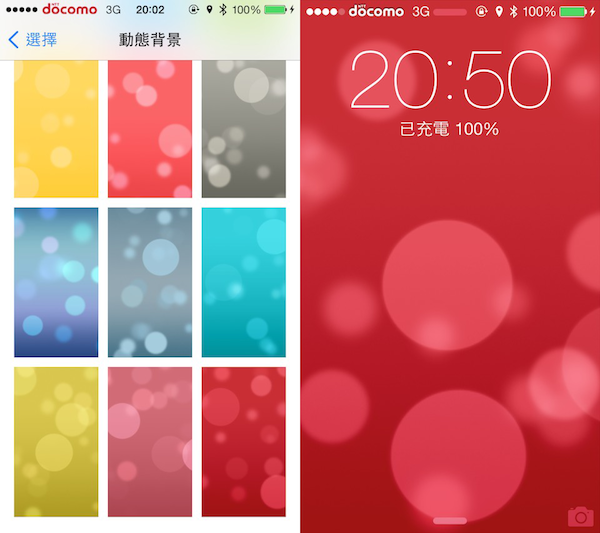 IPhone Dynamic Wallpapers IOS 8