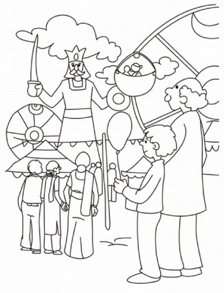 Carnival Fair Coloring Pages