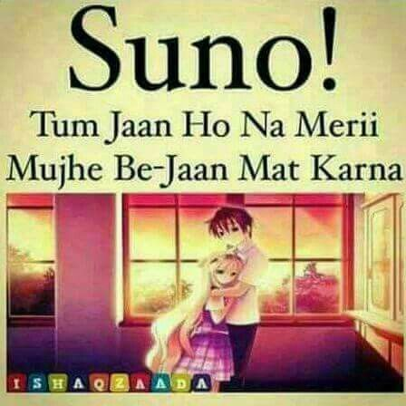 Pin By Rabia Ansar On Shero Shayari Touching Quotes Romantic Love Quotes Love Quotes