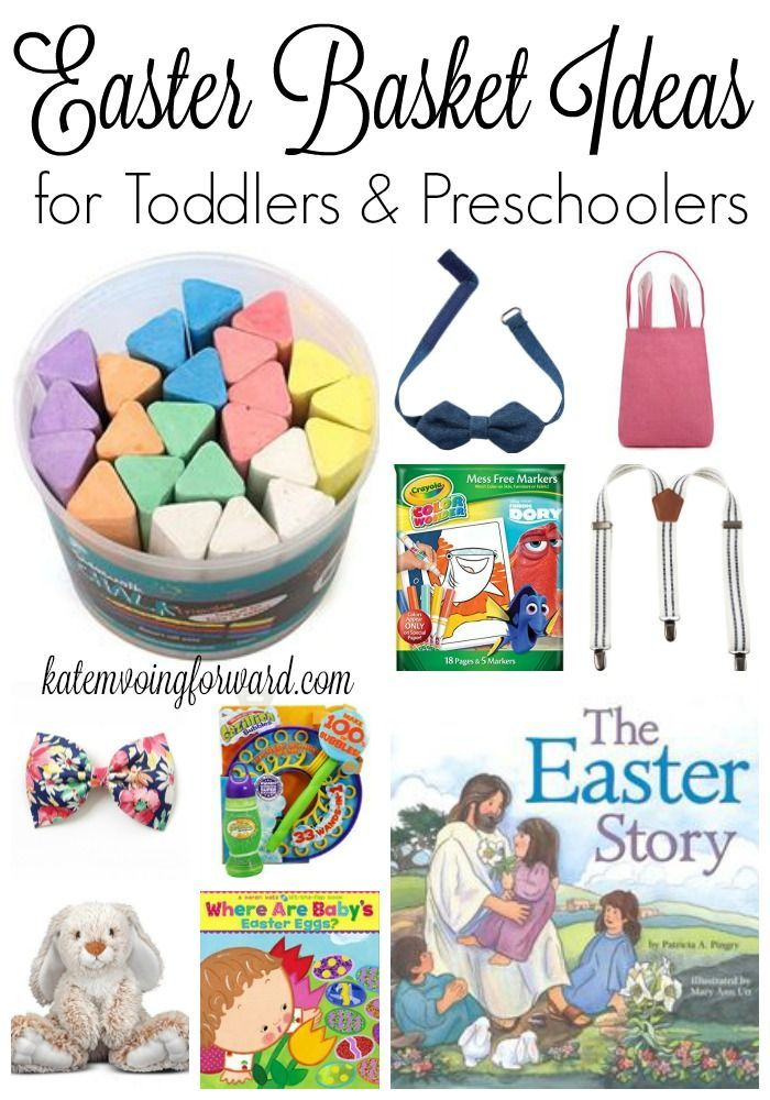Easter baskets for toddlers and preschoolers easter baskets easter baskets for toddlers and preschoolers easter baskets easter and basket ideas negle Choice Image