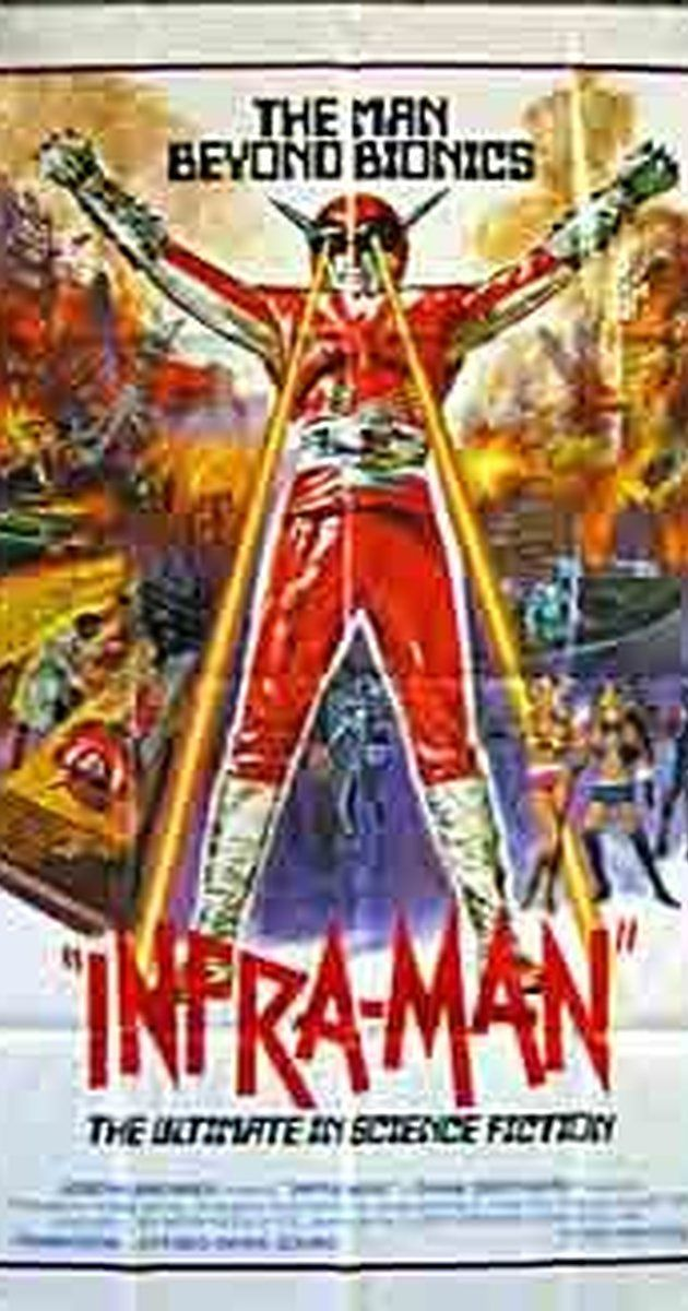 Directed by Shan Hua.  With Danny Lee, Terry Liu, Hsieh Wang, Man-Tzu Yuan. Princess Dragon Mom and her mutant army have arisen, and only Inframan can stop them!