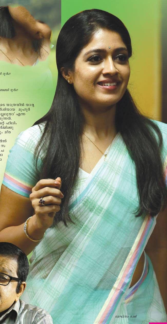 Meghana Raj South Indian Actress Indian Actresses Actresses