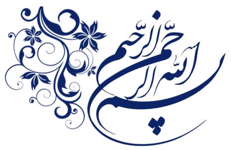 Hasil Gambar Untuk Kaligrafi Arab Kaligrafi Arab Kaligrafi Gambar