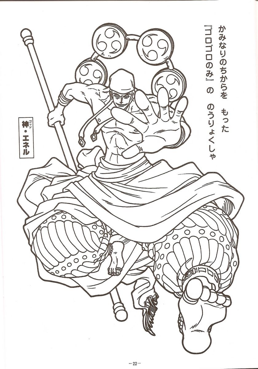 Enel Skypia One Piece Coloring Pages Desenhos God Enel One