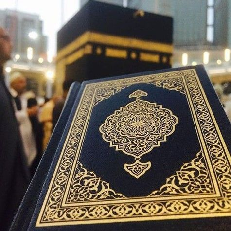 Online Quran Classes In Aya Institute Quran Online Quran Mecca Islam