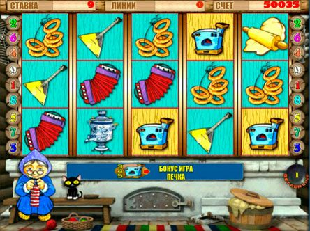Игровой Автомат Зевс Играть Бесплатно Без Регистрации