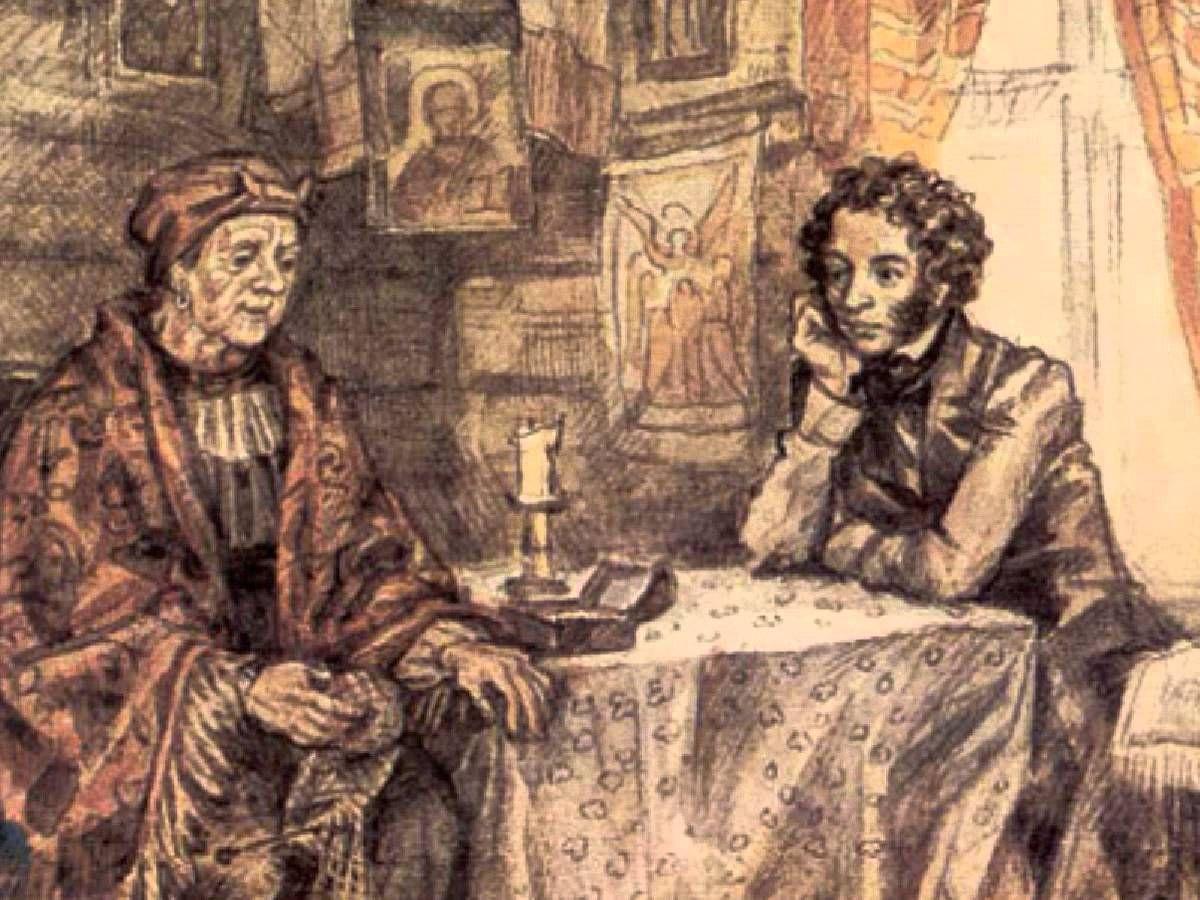 Поздравления с днем рождения в стиле пушкина нет длинной