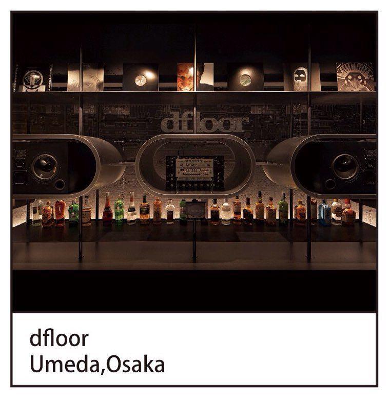 EMBODY PROJECT2015 Thank you this year. Have a great new year #EMBODYDESIGN #Architect #Designer #KatsuyaIwamoto #Japan #Tokyo #Osaka #Branding #InteriaDesign #Architecture #happy #newyear #2015 #2016 #thanks #NewYearholidays #enjoy #岩本勝也 #インテリアデザイナー #建築 #エンバディデザイン #感謝 #2015年 #ありがとう #来年も #よろしくお願いします #よいお年を #年末年始 #お正月 #新年 by embody_design