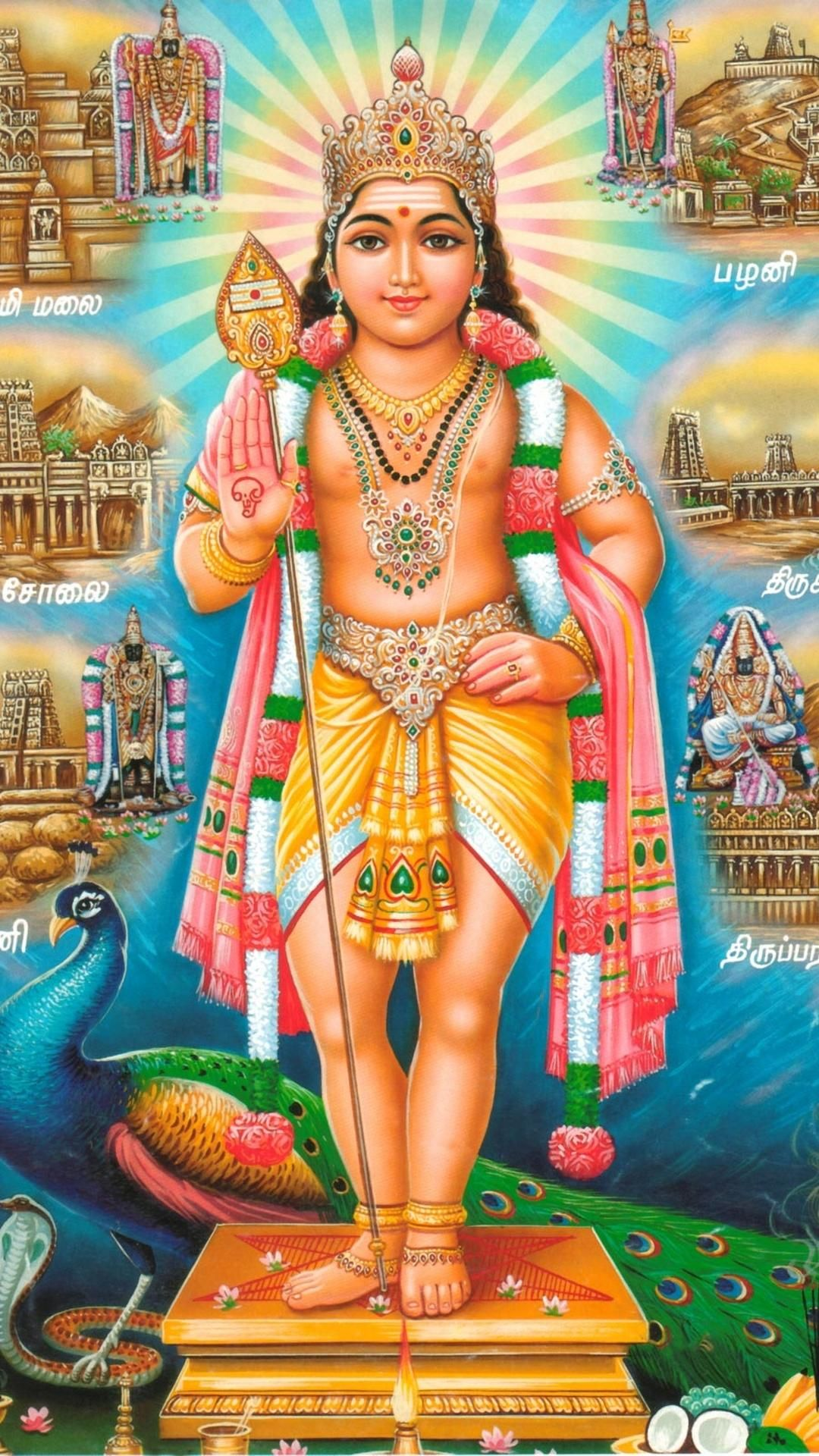 12 Of Luxury God Hd Wallpaper For Mobile 2k Lord Krishna Hd Wallpaper Hindu Gods Lord Vishnu Wallpapers