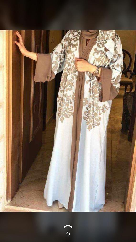 Muslim Women Abaya Robe Elegant Open Cardigan Pearls Maxi