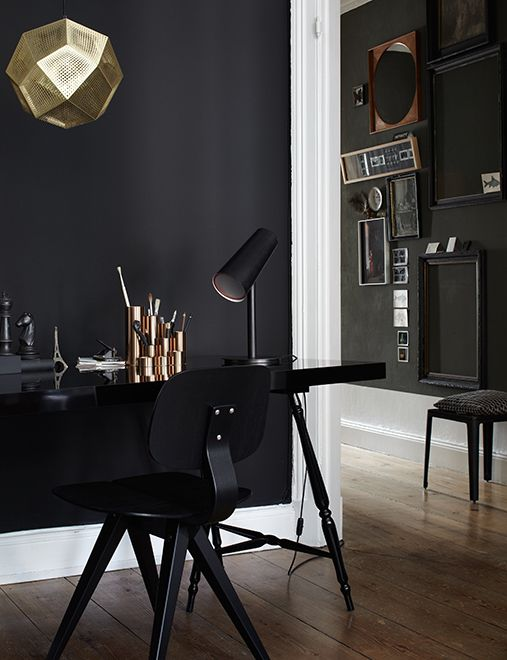 Black wall for an unusual but modern vibe