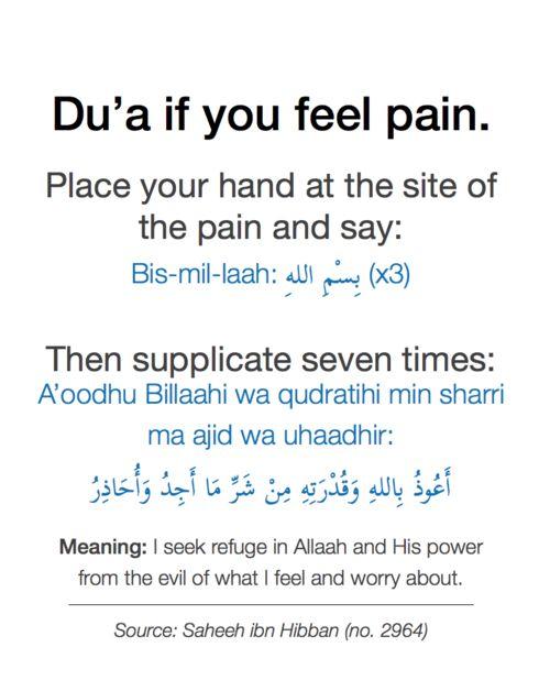 Dua For Pain   Dua ❤   Islam hadith, Islam, Allah islam