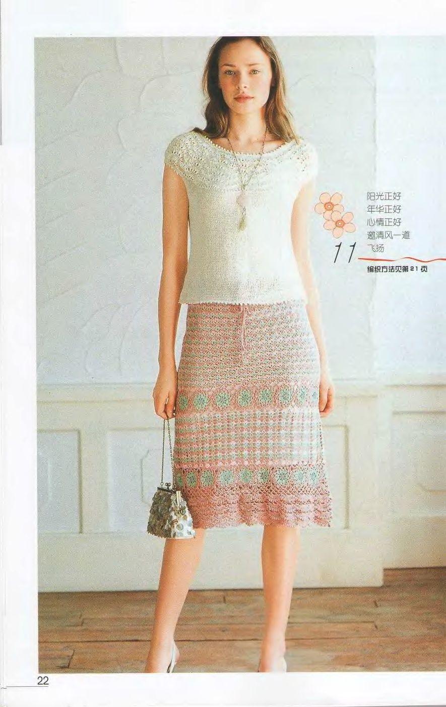 PATRONES JAPONESES | Crochet tejidos | Vestir Crochet-Clothes ...