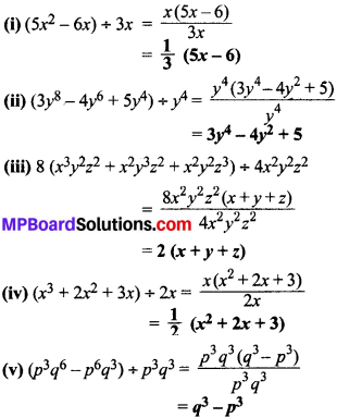 Mp Board Class Th Maths Solutions Chapter   E A  E A  E A A E A A E A  E A  E A A E A A Ex