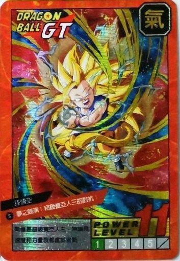 Dragonball GT – kid Goku ss3 kamehameha (super sayan 3 ssj3 – Dragon ball custom holo – HOLOGRAPHIC flash shining fanmade card)
