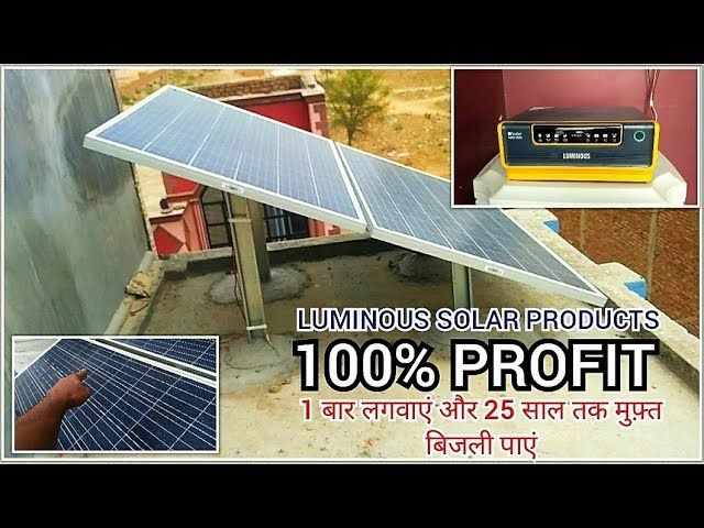 Pin On Solar Panels Price In India 2020