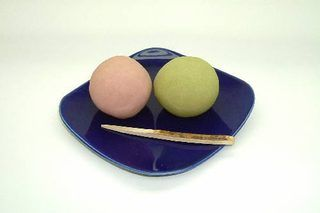 How to Make Mochi Recipe | eHow