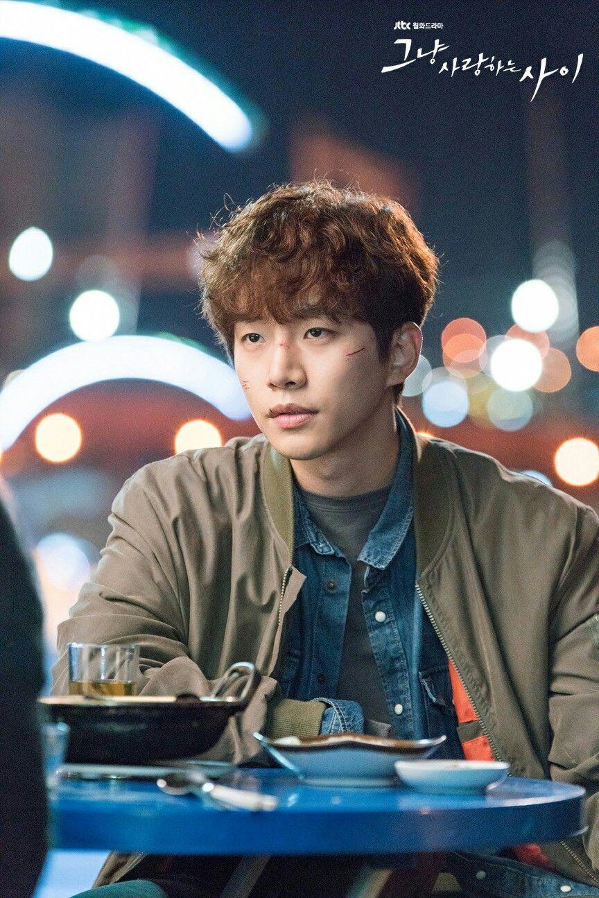2PM's Junho, 2018 jtbc drama