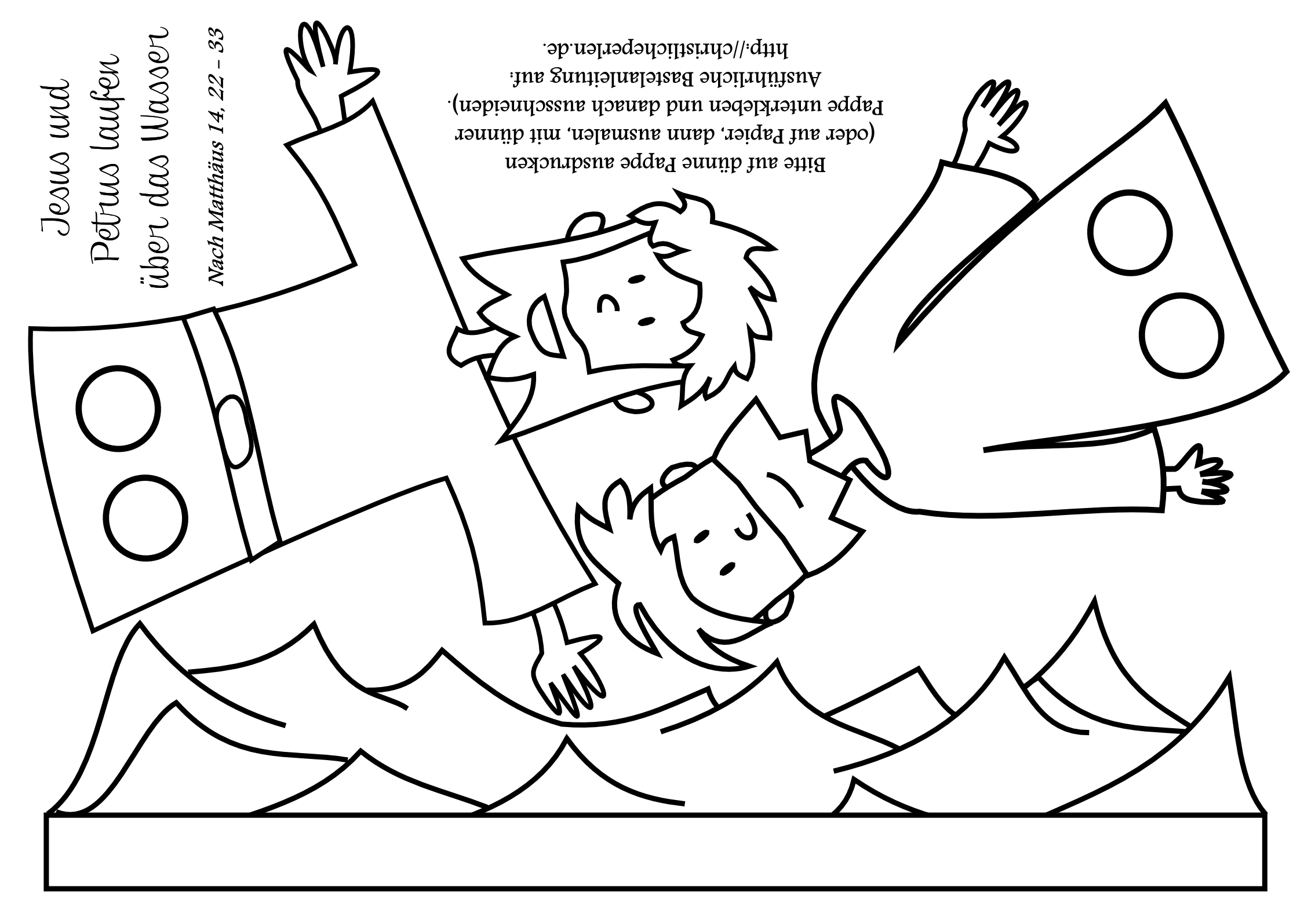 Petrus auf dem Wasser | Religion GS | Pinterest | Kindergottesdienst ...