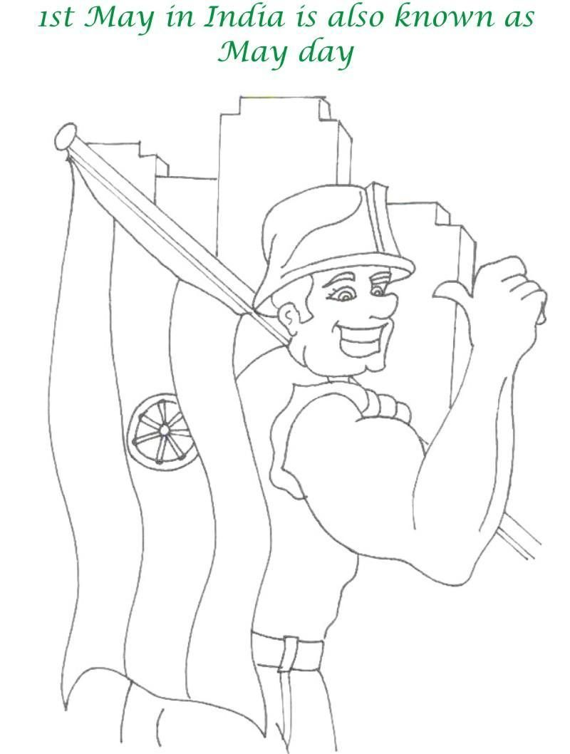 labor day coloring pages | Labor Day printable coloring ...