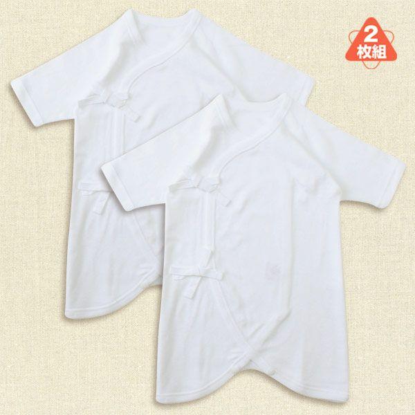 [EFD]2枚組コンビ肌着(白無地)【新生児50-60cm】【楽天市場】