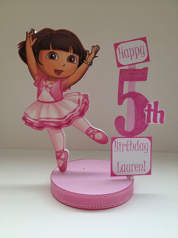 Dora the Explorer Ballerina Custom Birthday Party Centerpiece on