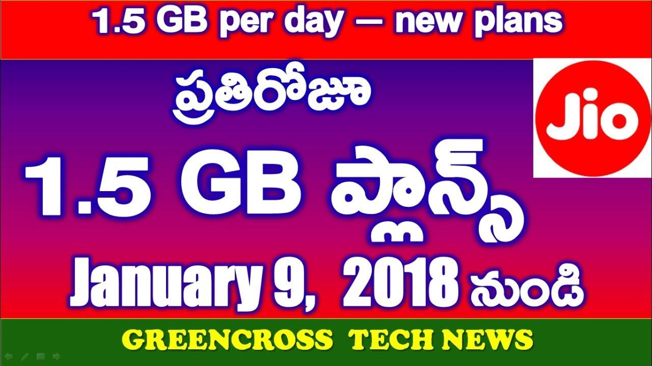 jio 1.5GB per day plansnew offer by jiofrom january 9th