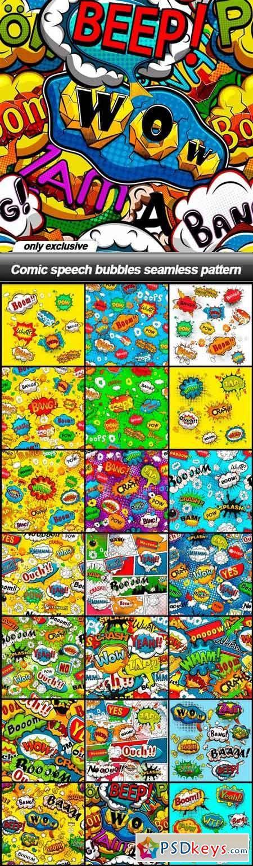 Comic speech bubbles seamless pattern - 21 EPS   PSDkeys   Comics