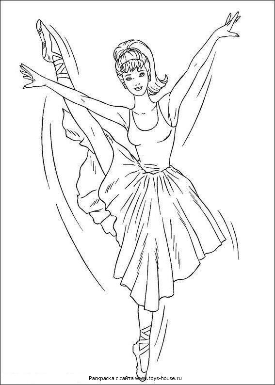 Raskraski Dlya Devochek Barbi Rusalka Barbie Coloring Pages Ballerina Coloring Pages Barbie Coloring