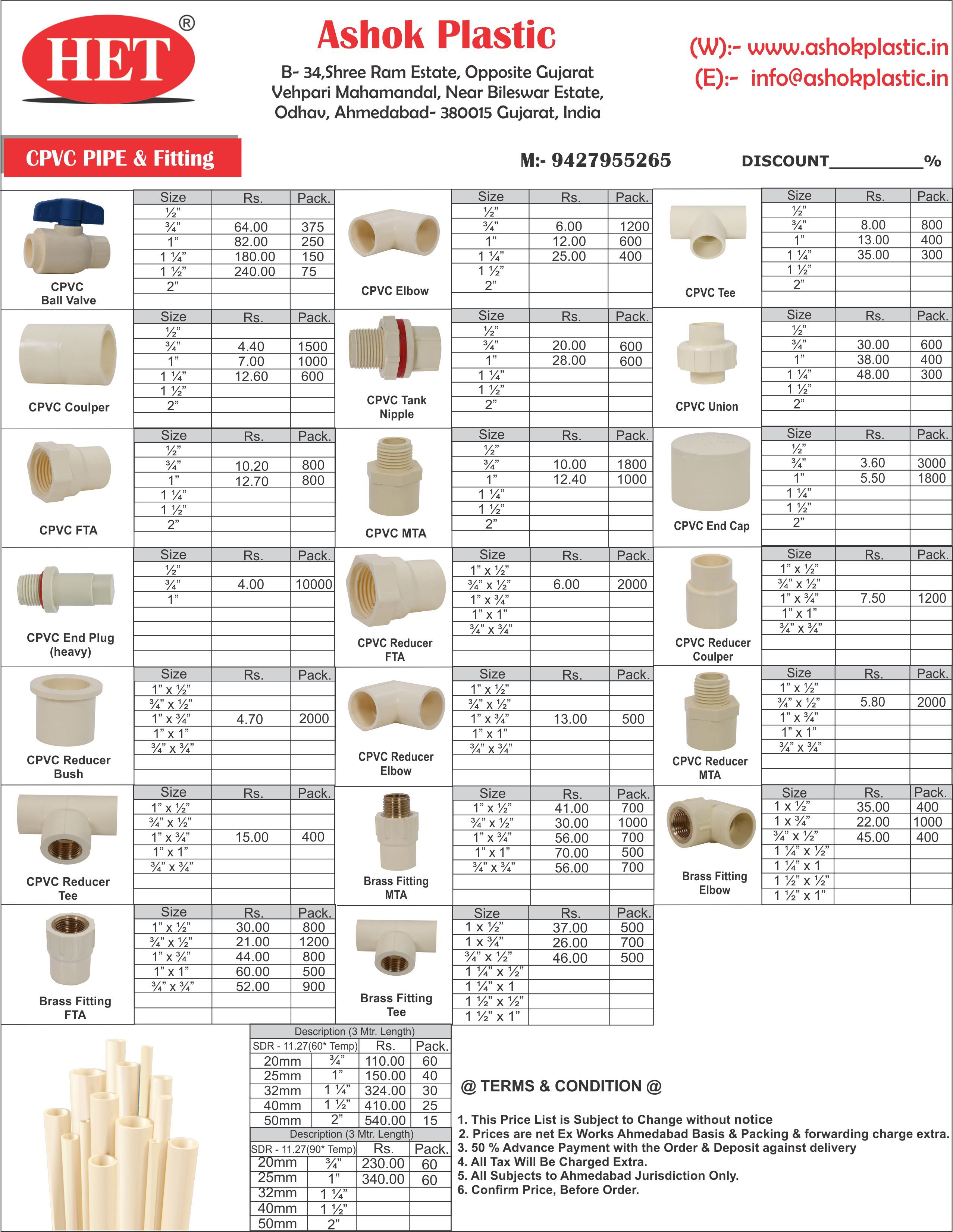 Cpvc Pipe Fittings Price List