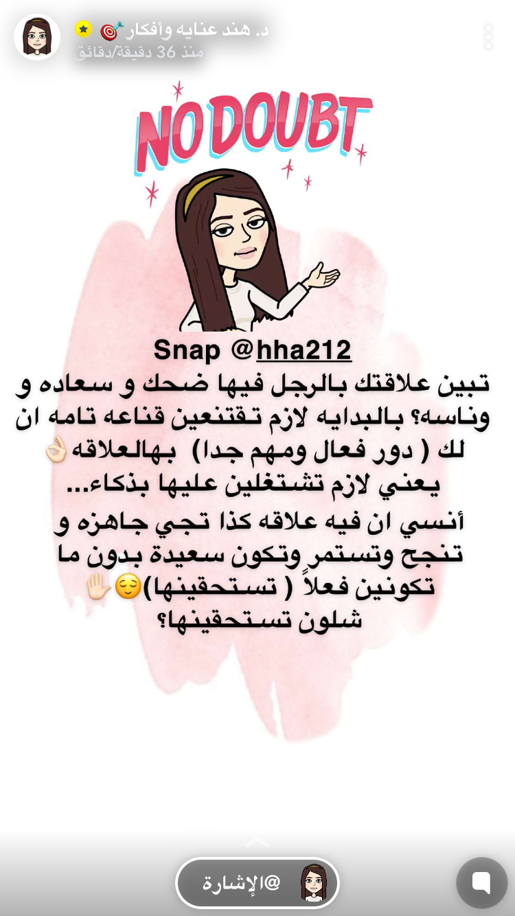 Pin By Soos On الانوثه Life Habits Life Rules Quotes